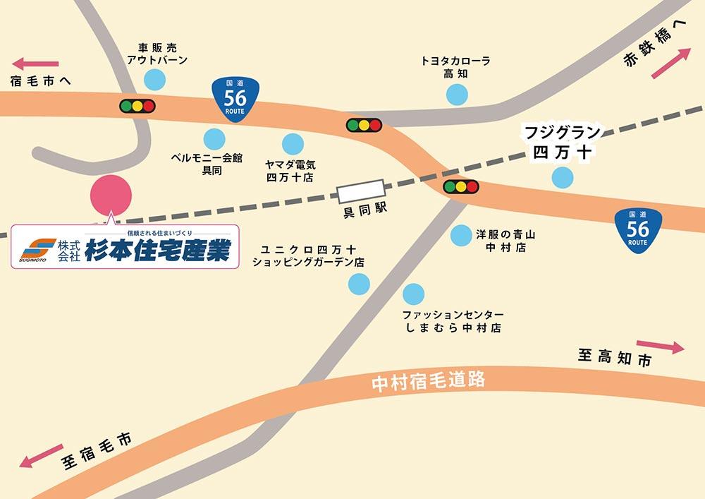 株式会社杉本住宅産業の地図