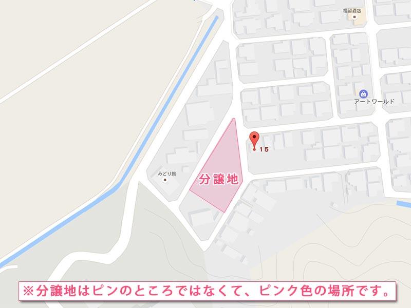 古津賀分譲地
