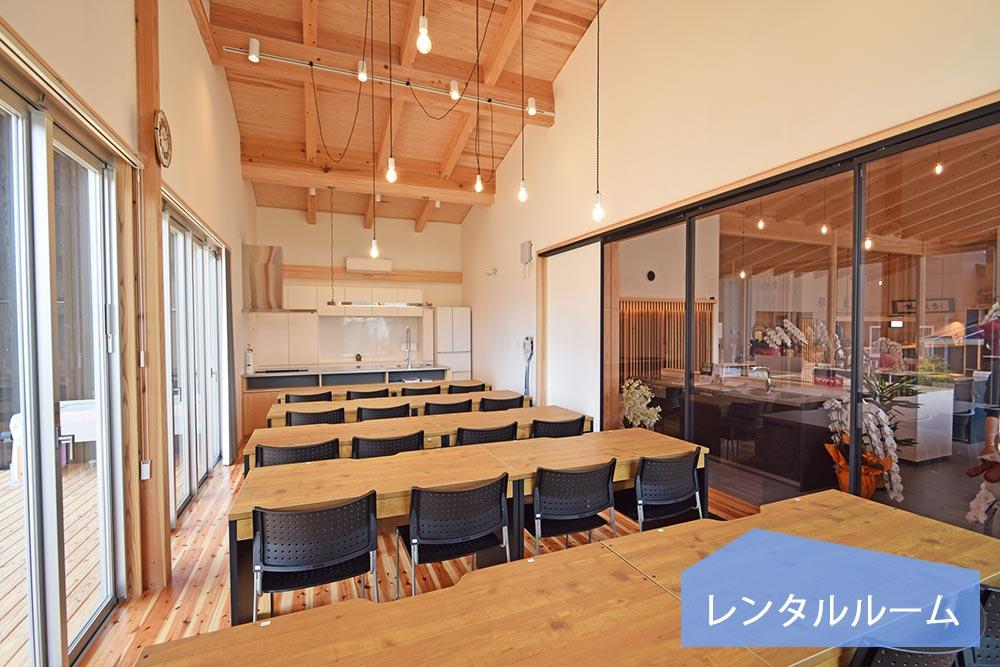 杉本住宅産業-ハウジングギャラリーAZ